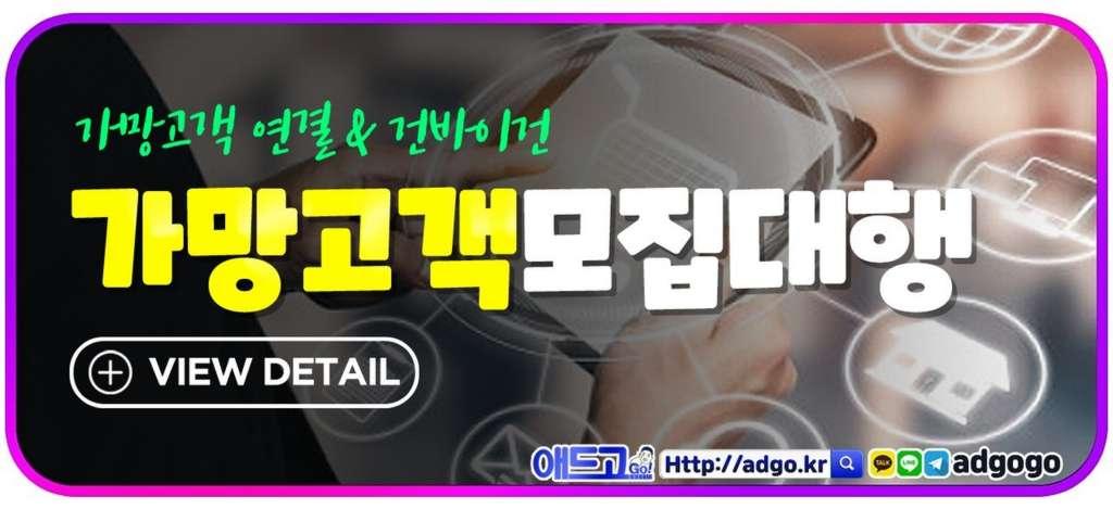 떡요리학원백링크