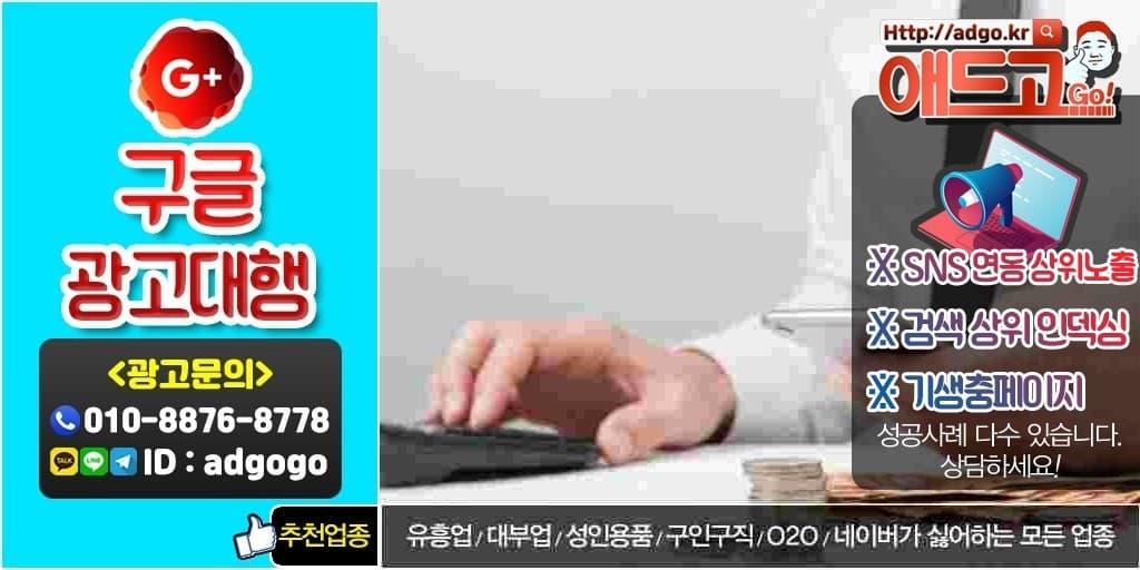 떡요리학원온라인마케팅
